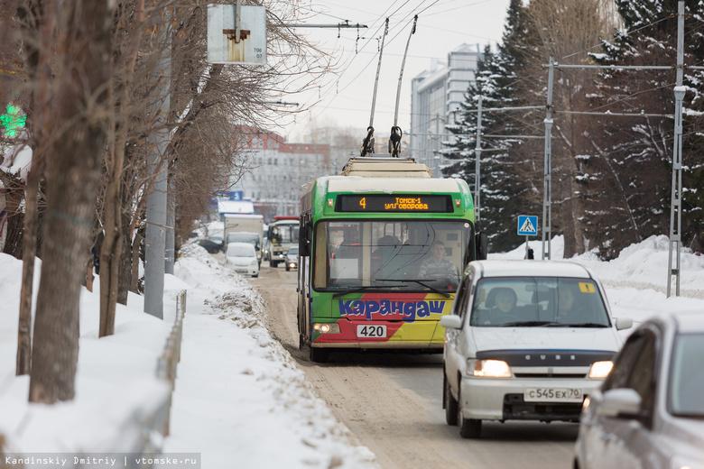 В «ТТУ» предложили приостановить движение троллейбусов №№ 4 и 7 по Томску