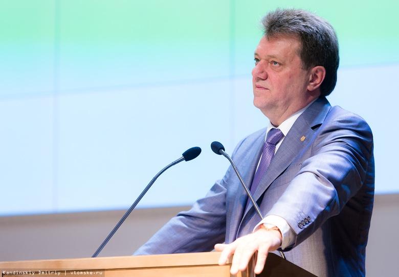 Дума приняла отчет мэра Томска за 2018г