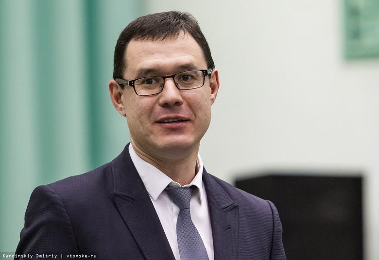 Максим Рогов покинул пост директора «Томскнефтехима»