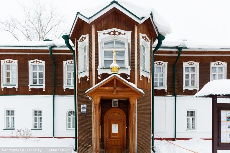 Власти предложили «оживить» территорию бывшего женского монастыря в Томске