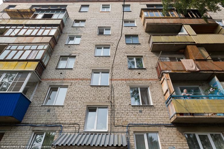 Мужчина разбился насмерть, выпав из окна дома в Томске