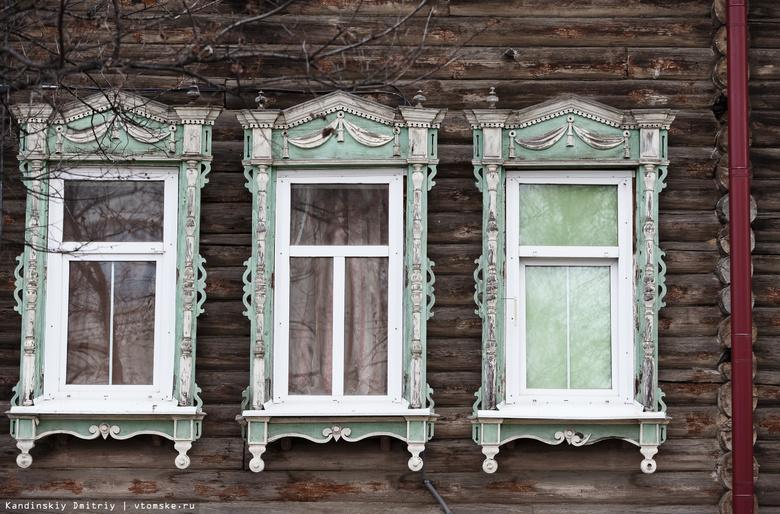 Мэрия Томска нашла арендаторов для восстановления 4 исторических домов