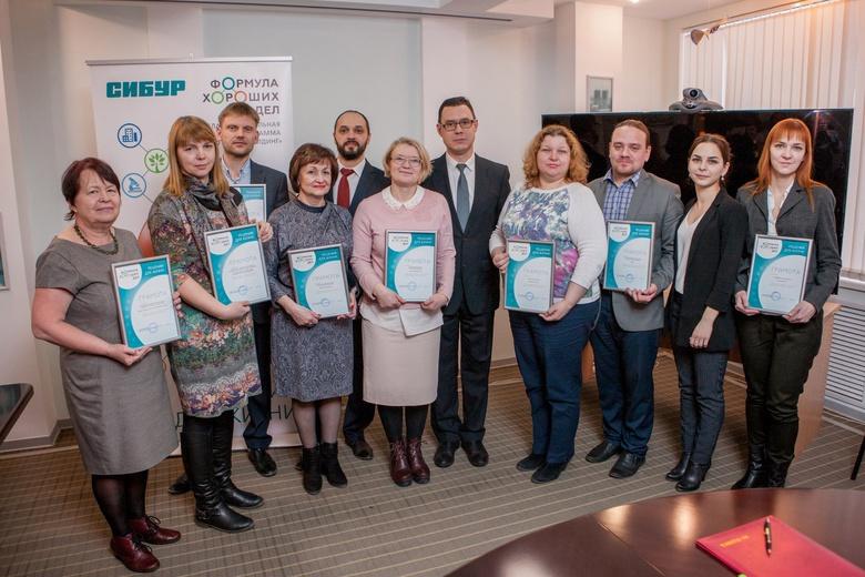 Компания «СИБУР» выделила гранты на социально значимые проекты для Томска