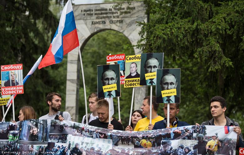 Наклейки «Стоп Путин» изъяли из посылки главы томского отделения «Открытой России»