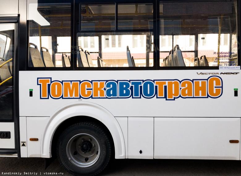 «Томскавтотранс» не смог выплатить долги перевозчикам