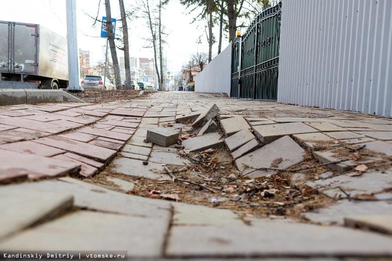 Новая плитка на Красноармейской провалилась из-за подземных коммуникаций