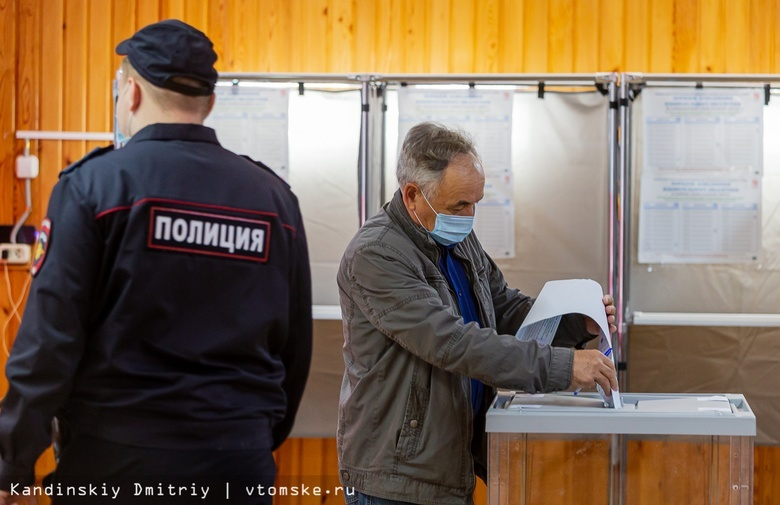 Выборы, выборы... Как в Томске проходит первый день голосования