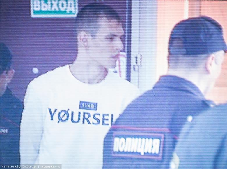 Обвиняемого в расчленении томской студентки заключили под стражу на 2 месяца