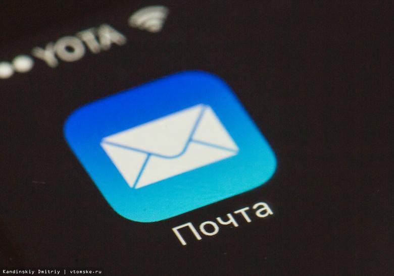 Роскомнадзор и ФСБ хотят заблокировать два почтовых сервиса по примеру Telegram