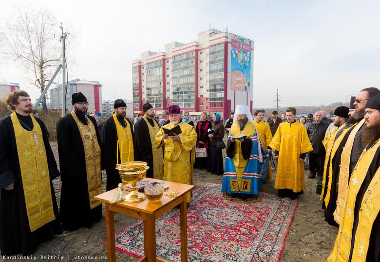 Жители Заречного просят мэра Томска остановить строительство храма в микрорайоне