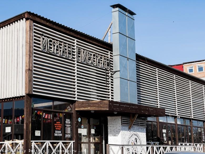 Суд на 2 месяца закрыл томское заведение «Йохан Пивохан» за продажу алкоголя без лицензии