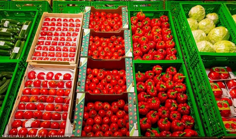 Статистика: какие продукты сильнее всего подорожали за месяц в Томске