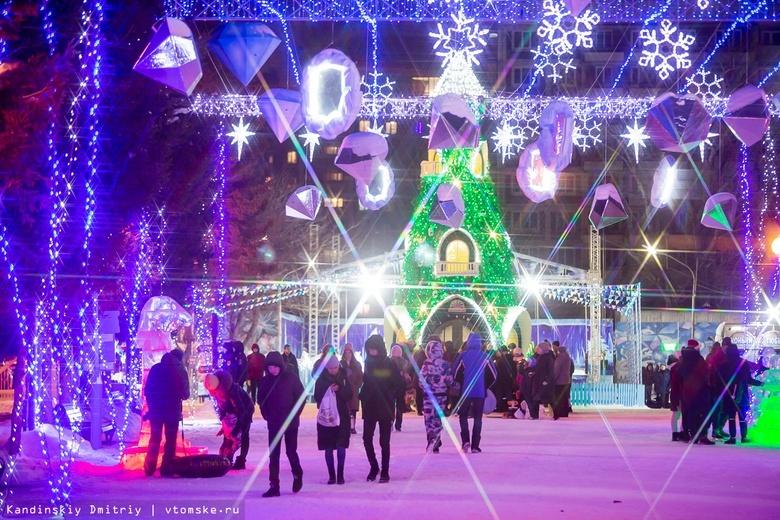 Афиша: куда сходить и чем заняться в Томске на Новый год
