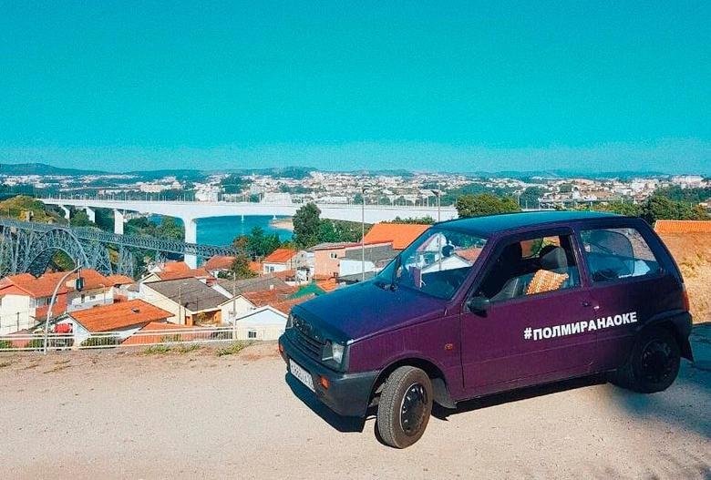Томская «Ока» в Португалии