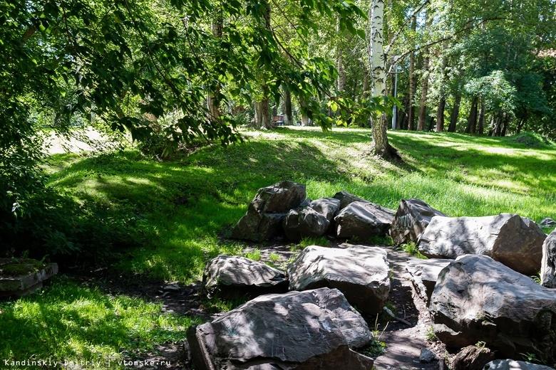 Буфф-сад Томска лидирует в голосовании по благоустройству