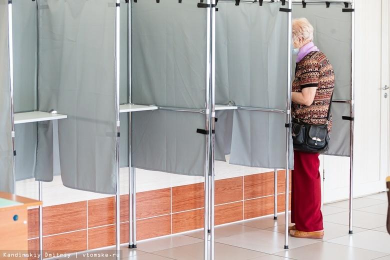 Избирком начал прием документов от партий по кандидатам в томскую облдуму