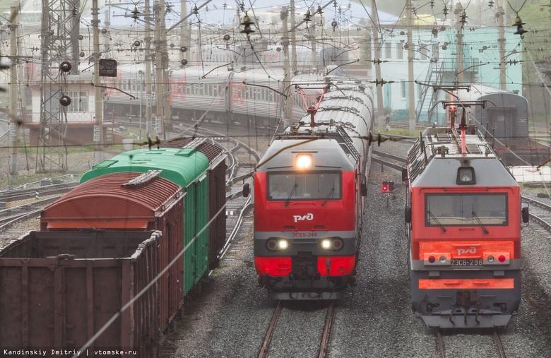 Движение поезда Томск — Басандайка возобновится с 1 мая