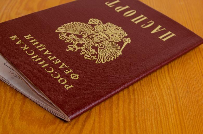 Бывшим гражданам СССР предложили дать бессрочные льготы на получение паспорта РФ