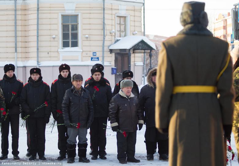 Томичи почтили память погибших воинов в честь Дня неизвестного солдата