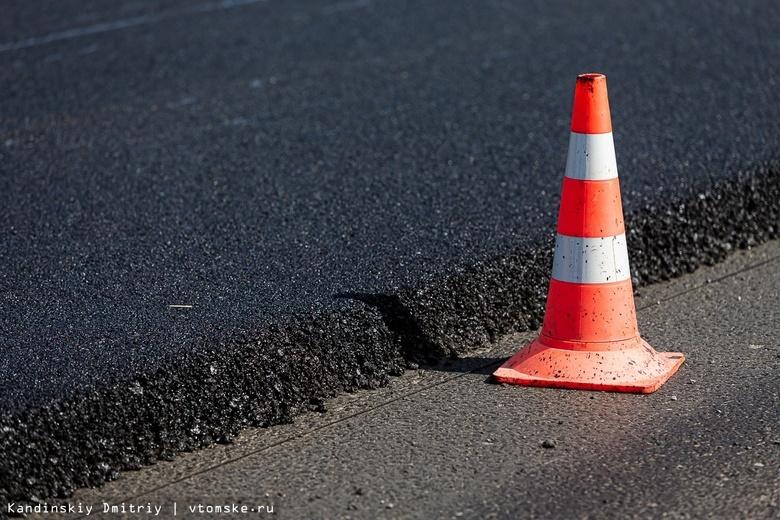 Около 6 млн руб потратили на ремонт улицы Ново-Киевской в Томске