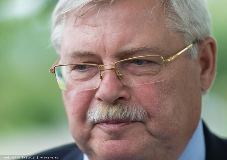 Доходы губернатора Томской области упали за год на 30 млн руб