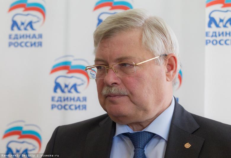 «Единая Россия» выдвинула Жвачкина кандидатом в губернаторы Томской области