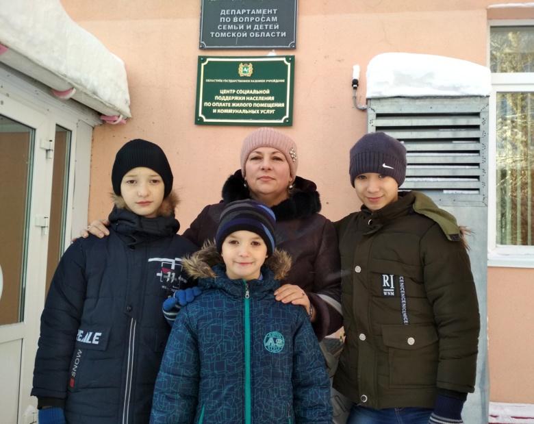 Светлана Кремер с сыновьями