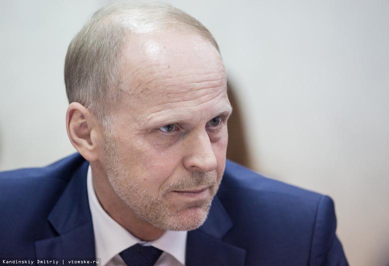 Доход «самого богатого» заммэра Томска за 2016г составил 5,7 млн