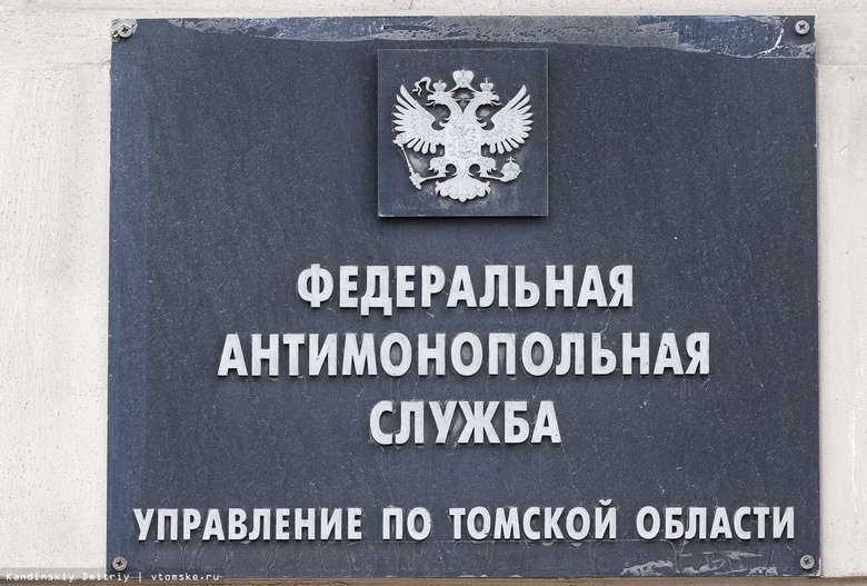 ФАС признала картельным сговором повышение цен на проезд на пароме в томском селе