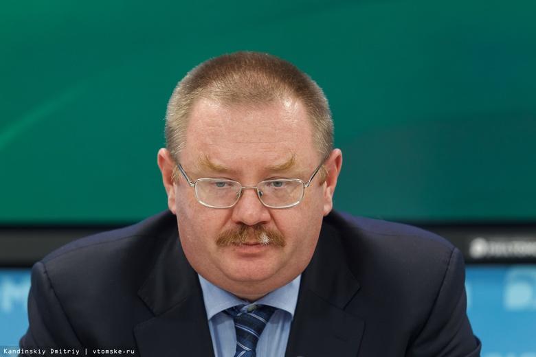 Глава облдепартамента лесного хозяйства из СИЗО подал заявление об увольнении