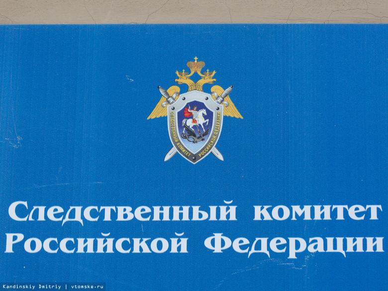 СК начал проверку после обрушения кровли в доме Томска под тяжестью снега