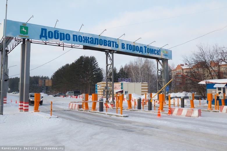 Власти: реконструкция дороги из Томска в аэропорт начнется в 2019г