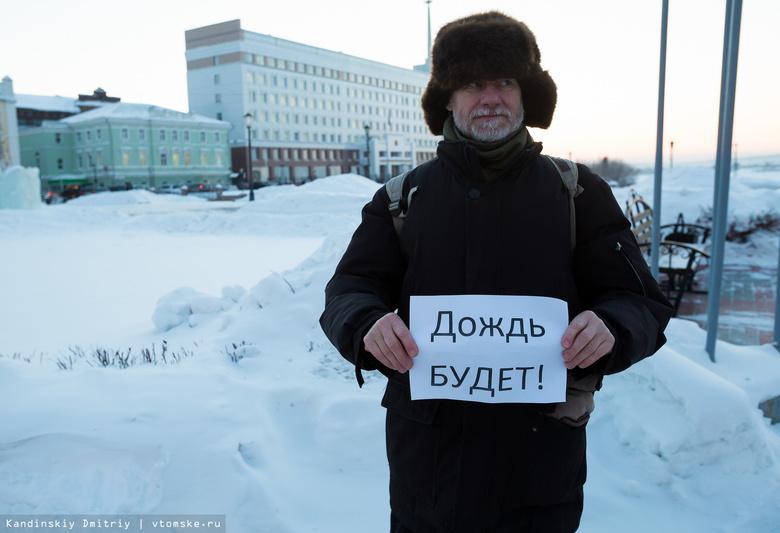 Томич, которого судят за одиночные пикеты, ночевал в больнице под охраной