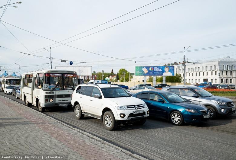 Проспект Ленина парализовало в пятницу из-за ремонта дороги