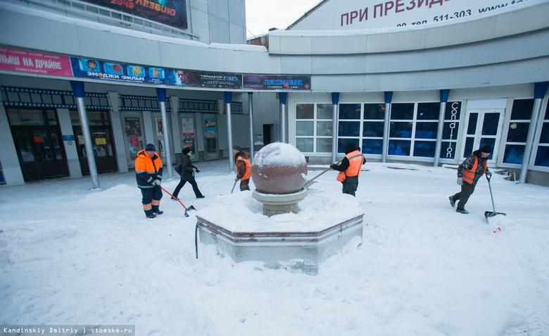 У фонтана на Нахановича в Томске обустроят зону отдыха в 2018г
