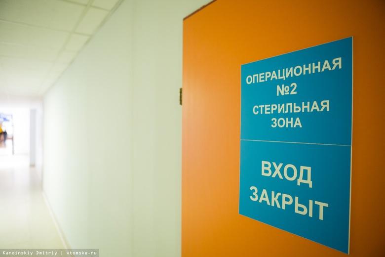 Томские онкологи удалили из живота женщины опухоль весом в 12 кг