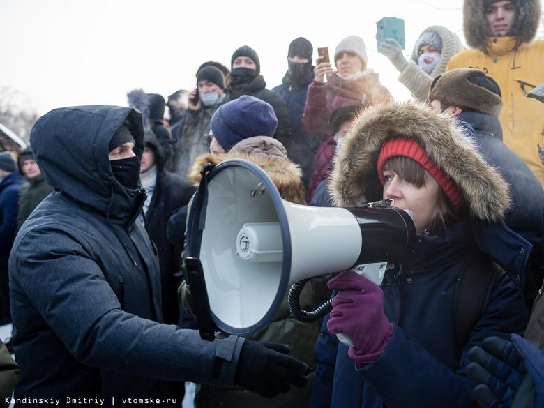 Суд оштрафовал главу томского штаба Навального на 25 тыс руб