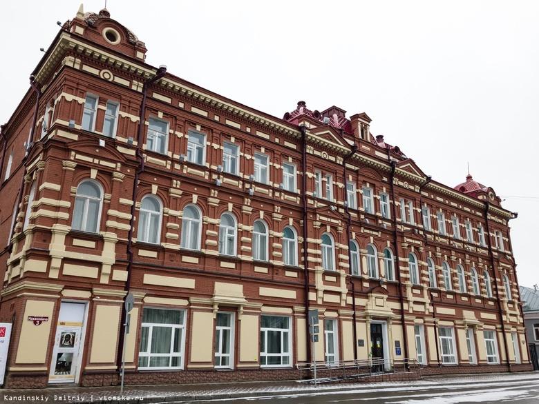 Музеи Томска временно закрылись из-за коронавируса