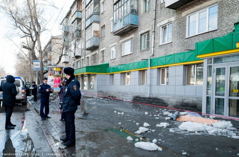 Пятилетняя девочка получила травмы после падения льдины с крыши дома на Ленина