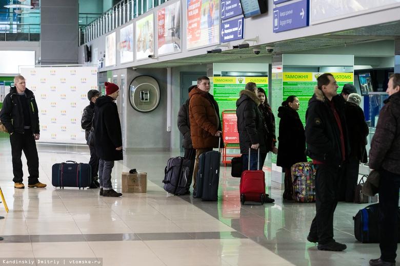 Ростуризм порекомендовал остановить продажу туров в Италию, Иран и Южную Корею