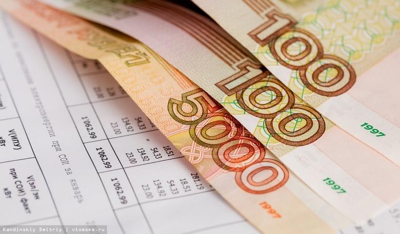 Плату за ОДН на воду начнут брать с жителей Томской области