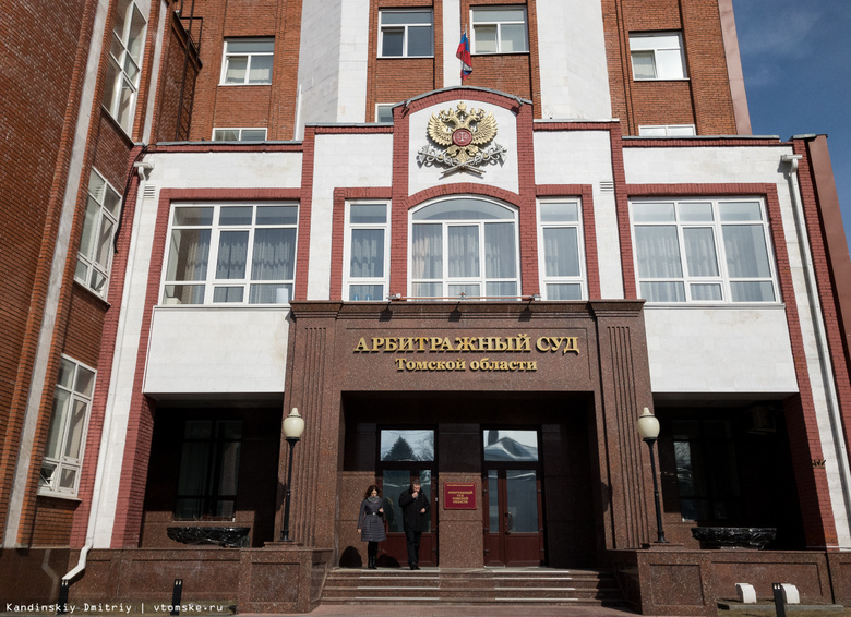 Число заявлений о банкротстве в томский арбитраж уменьшилось на 10,5 %