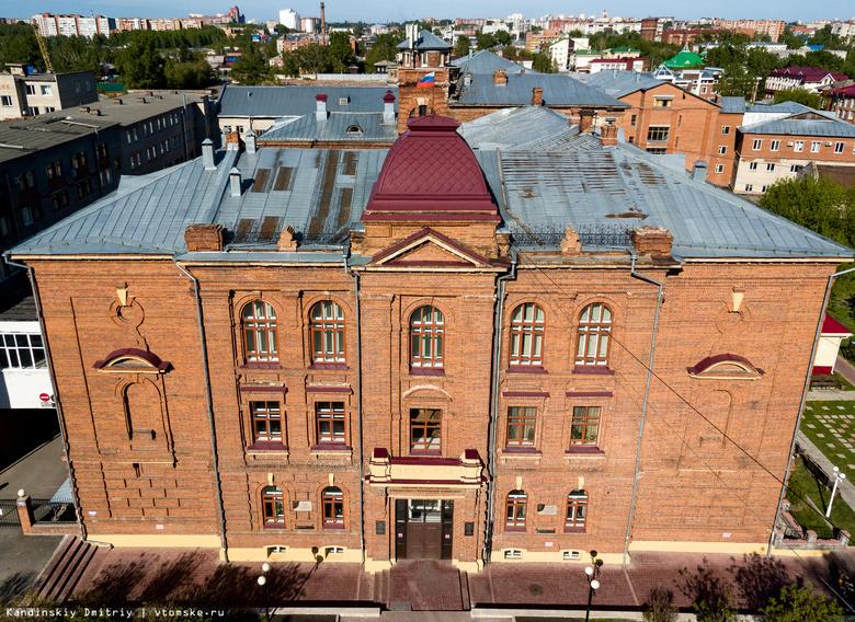 Первый в РФ научно-образовательный центр архитектуры откроют в ТГАСУ
