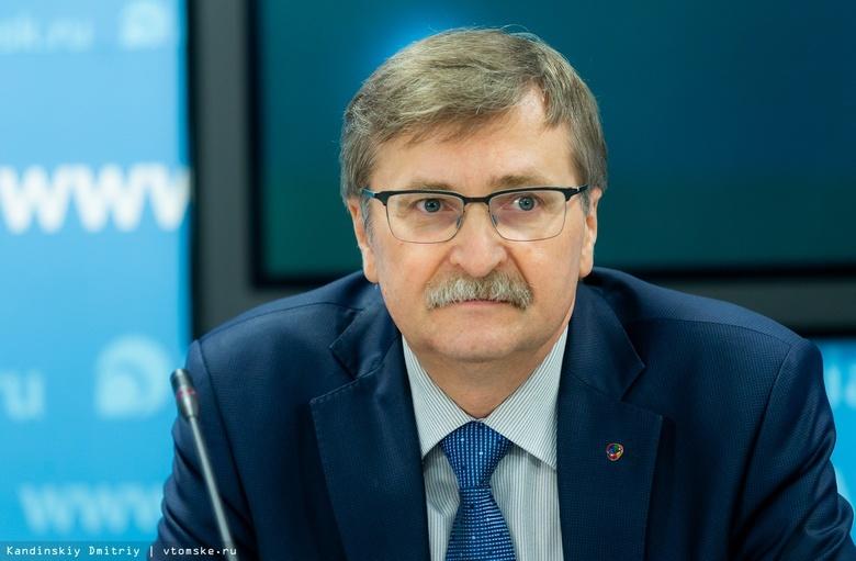 Уволенный за провальный старт мусорной реформы Роман Мазур стал замглавы Северска