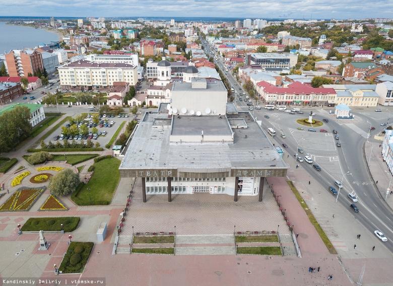 Томские театры и музеи за месяц продали более 4 тыс билетовпо «Пушкинской карте»