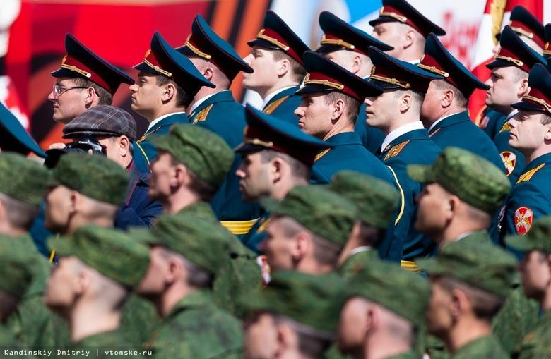 День защитника Отечества: как менялся праздник, которому почти 100 лет