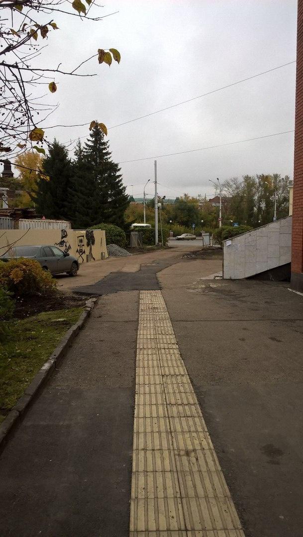 Народные новости: «недоступный» тротуар