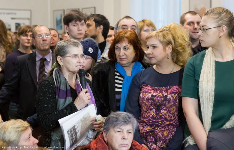 Томичи раскритиковали проект новой маршрутной сети на публичных слушаниях (фото)
