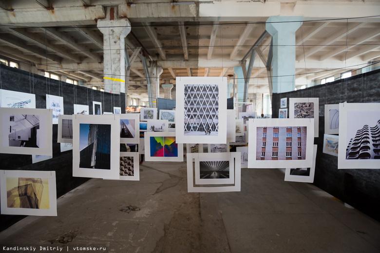 Организаторы Street Vision в Томске определились с площадкой для фестиваля
