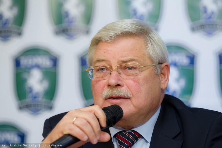Жвачкин встретился с футболистами «Томи» и напутствовал их перед матчами с «Уфой»
